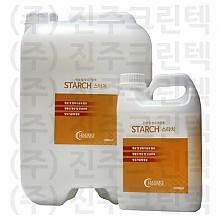 스타치(starch)