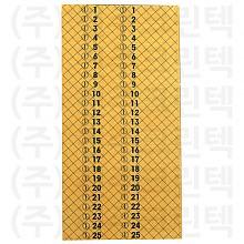 무늬택/그물 - 주황
