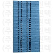 무늬택/벌집 - 파랑