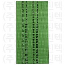 무늬택/벌집 - 녹색