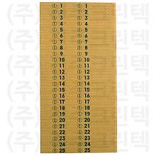 무늬택/벌집 - 주황