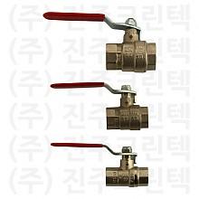 스팀 볼밸브 (이태리산)