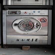 물자동세탁기 15kg (국제)
