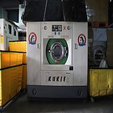 드라이 2탱크 15kg 양문 (국제)