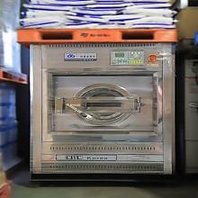 물자동 세탁기 30kg (충무)
