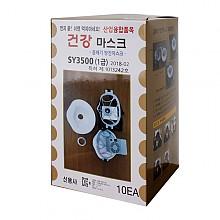 방진마스크 SY3500 건강마스크 세트(교체형) 특허