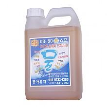 물 (ds-50 水 쇼프)