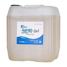 화인tnc 크린락2in1 (CleanRak 2in1) 대용량 18L
